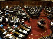 Fotografía de la Cámara de Diputados
